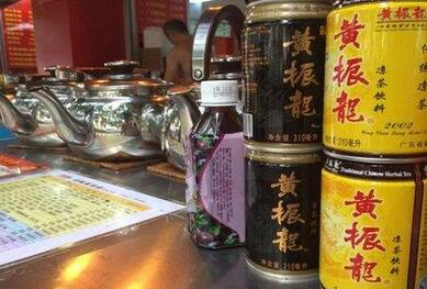想要了解到黄振龙凉茶营业时间? 投资黄振龙凉茶赚钱吗