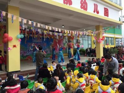 小哈佛慧园国际幼儿园趣味运动会