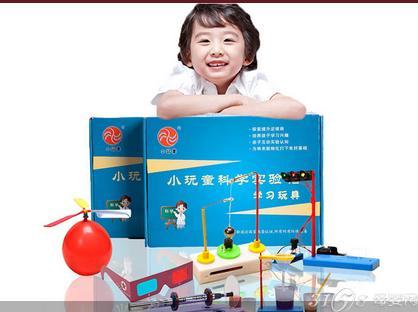 在城镇开纯真童话童车加盟店怎么样呢