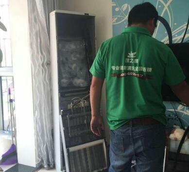 绿之源家电清洗服务中心怎么联系?