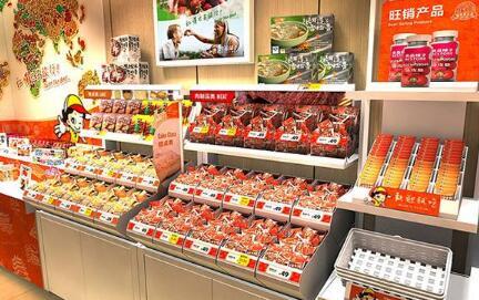 开个良品铺子休闲食品店能有多少利润?