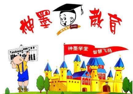 刚毕业的大学生可以加盟北京神墨教育吗?