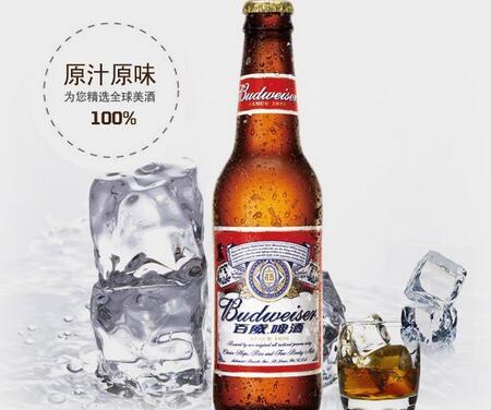 百威啤酒贵吗多少钱一瓶?百威啤酒加盟赚钱吗