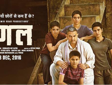 中国和印度电影的距离,以《摔跤吧!爸爸》为样本