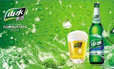 作为青岛啤酒旗下销量最好的品牌,山水啤酒不仅仅收到广大消费者的