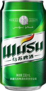 新疆乌苏啤酒怎么代理?