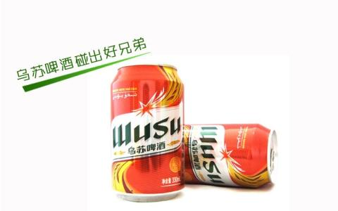 县级代理乌苏啤酒条件是什么?