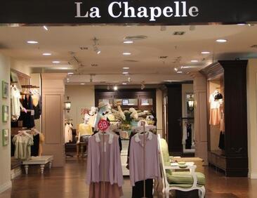 拉夏贝尔女装加盟费多少?