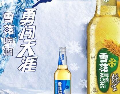 做县级雪花啤酒代理需要具备怎样的条件