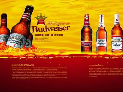 我想知道惠阳百威啤酒的总代理联系方式