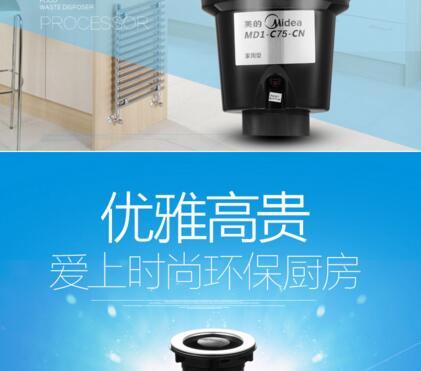 安徽有美的垃圾处理器加盟代理商吗?