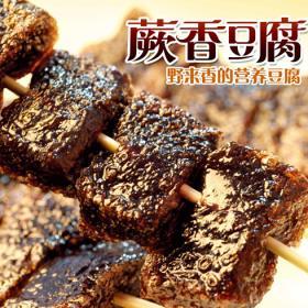 卖香豆腐赚钱吗