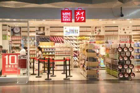 开一家名创优品加盟店是怎么进货的?