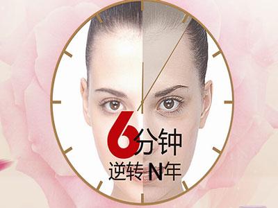投资糯美微型抗衰化妆品的市场前景好吗?