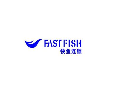 2017加盟快鱼服装大概投资多少钱,需要加盟费吗