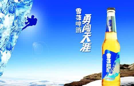 沈阳雪花啤酒经销商多吗,如何成为雪花啤酒经销商