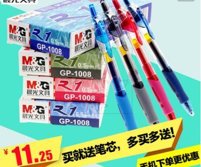 小县城开个晨光文具店需要多少钱?多久能回本