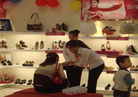 大东女鞋加盟需投资多少钱?加盟大东女鞋利润怎么样