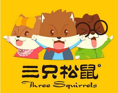 三只松鼠多少钱一袋,三只松鼠加盟赚钱吗