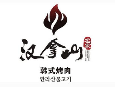 logo logo 标志 设计 矢量 矢量图 素材 图标 406_308