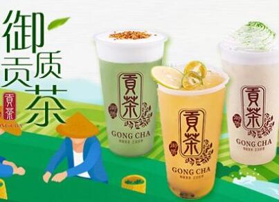 再加上御质贡茶总部对产品的不断更新,吸引到                    报