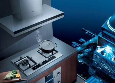 开一家西门子厨电大概需要多少钱?以及流程?