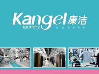 县级开个康洁洗衣店加盟代理店要具备哪些条件