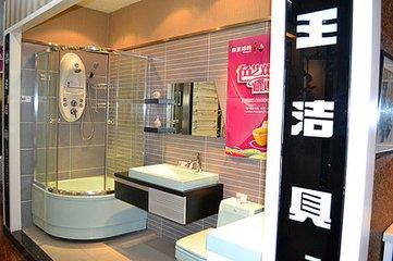帝王洁具是中国洁具十大品牌吗