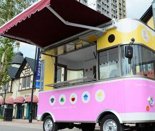 哪里可以买到好点的街头小吃车