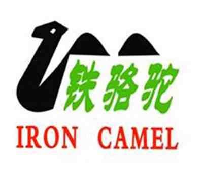 logo 标识 标志 设计 矢量 矢量图 素材 图标 400_360