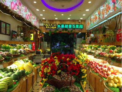加盟百果园水果超市销量好吗,百果园加盟有哪些条件
