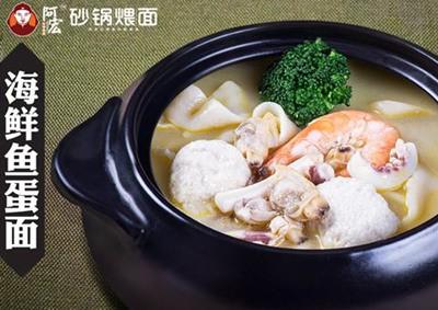 餐饮加盟阿宏砂锅饭怎么样