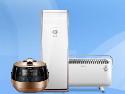 美的空调专卖加盟有什么条件,需要投入多少资金