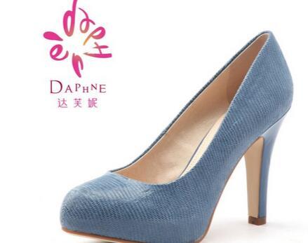 达芙妮女鞋加盟吗?达芙妮女鞋加盟费多少及加盟条件