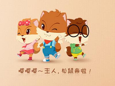 三只松鼠可以加盟吗