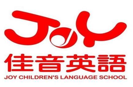 佳音英语教育县级市加盟吗