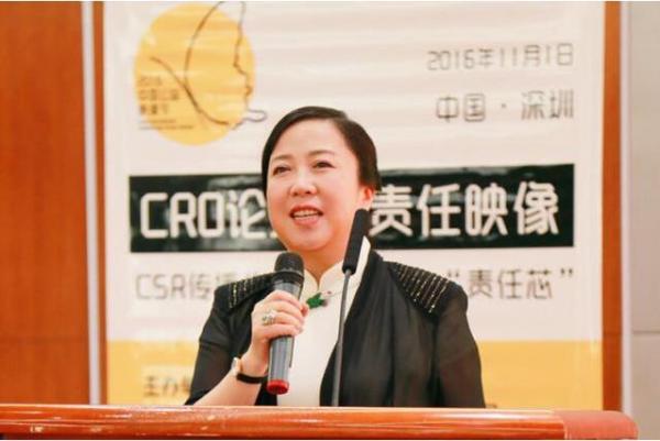 中兴总工会主席涉嫌非法集资 已向公安机关自首