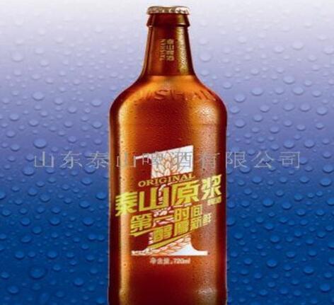 泰山原浆啤酒济南哪卖 怎么代理
