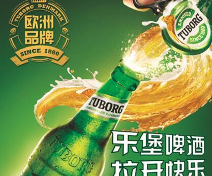 乐堡啤酒怎么代理?乐堡啤酒代理流程?