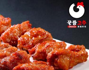 库桥炸鸡休闲小吃