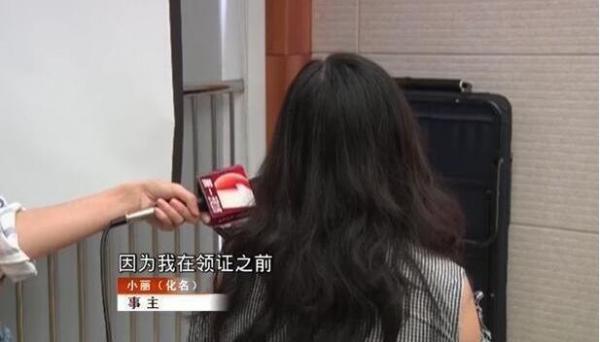女子仅牵手接吻 婚检查出怀孕两月