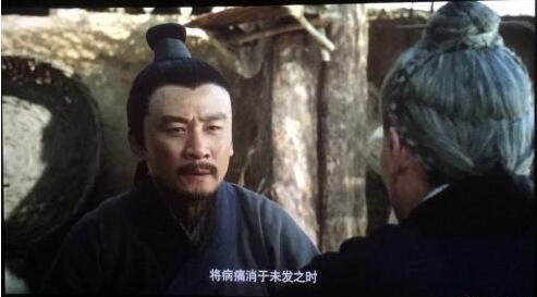 电影《皇甫谧》兰州首映:追溯中医针灸 促国粹传承