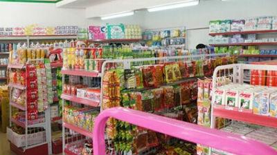 开一家京东便利店总共需投资多少钱