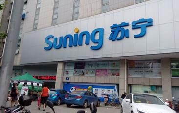 苏宁电器销售优秀案例_苏宁电器乡镇加盟费多少钱起步?如何加盟