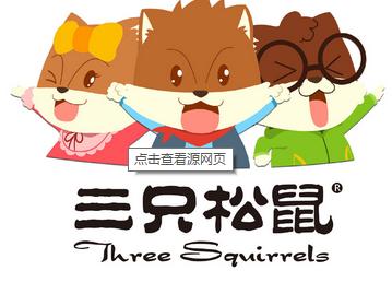 三只松鼠怎么做总代理?代理条件有哪些?