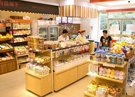 良品铺子休闲食品价格贵吗?价格多少?