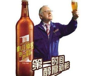 加盟泰山原浆啤酒有哪些签约条件