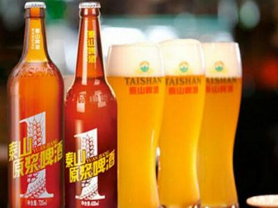 泰山原浆啤酒加盟条件以及前景如何
