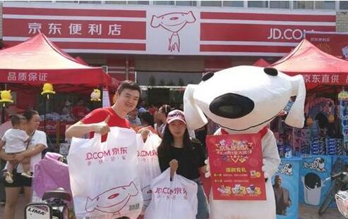 2017京东便利店怎么加盟?具体费用及流程是什么?