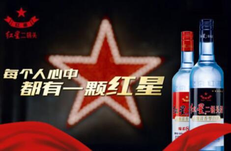 北京红星二锅头能代理吗?代理费是多少